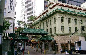 Sitios turísticos en San Francisco