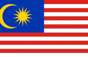 Embajada de Malasia en Estados Unidos