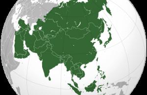 Embajadas de Asia en Estados Unidos